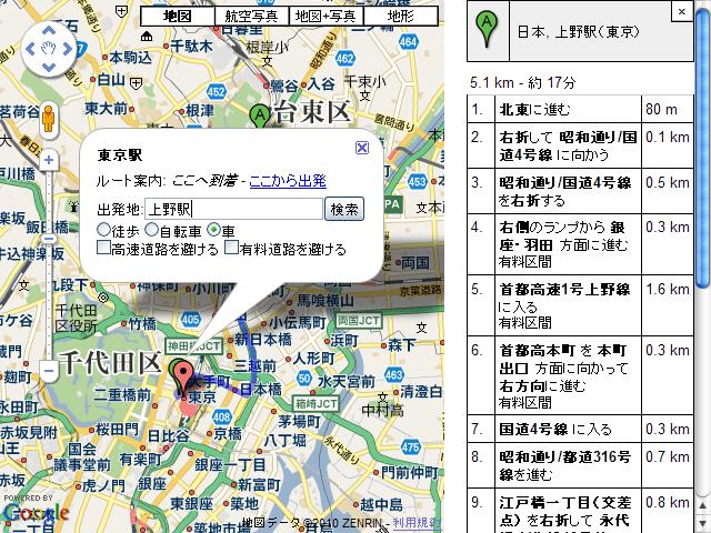 GMap+DirectionAPI