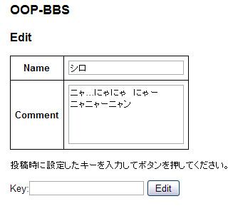 oopbbs-step6-edit