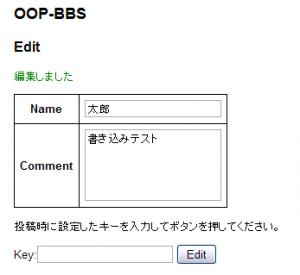 oopbbs-step7-edit
