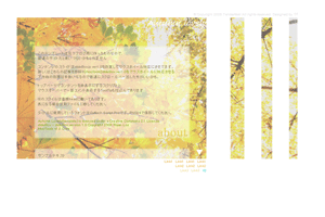 SiteTemplate07:Autumn Lovely